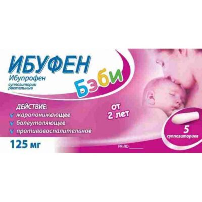 Baby Ibufen 125 mg rectal suppositories 5's