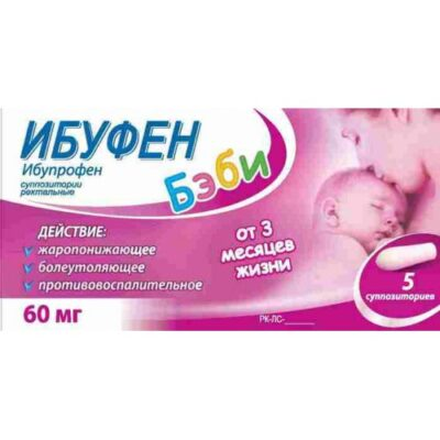 Baby Ibufen 60 mg rectal suppositories 5's
