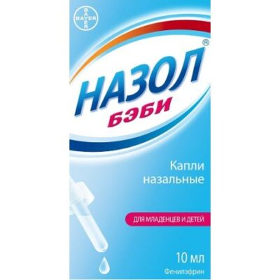 Baby Nazol 0.125% 10 ml nasal drops