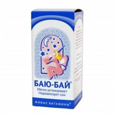 Baiu ml bei 50 drops for oral administration (for children)