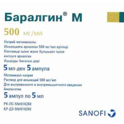 Baralgin® 5-ml injection 5's