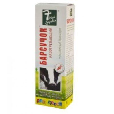 Barsuchok 50 ml warming balsam.