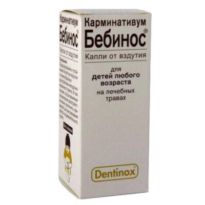 Bebinos 30 ml of drops for oral administration (for children)