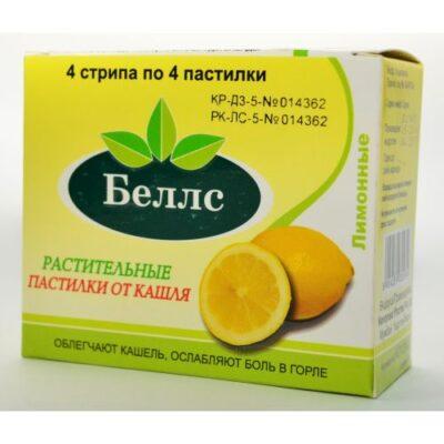 Belltower lemon 16's rast.ot cough lozenges