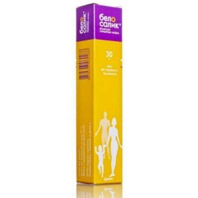 Belosalik 30g ointment tube (external application)