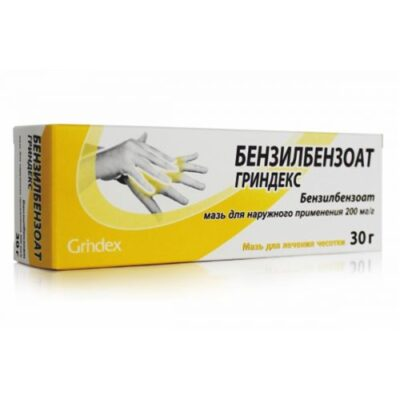 Benzyl benzoate 20% 30g ointment tube