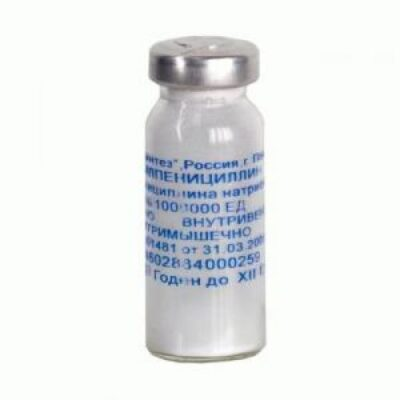Benzylpenicillin 1 Mill. ED 1's powder for solution for injection