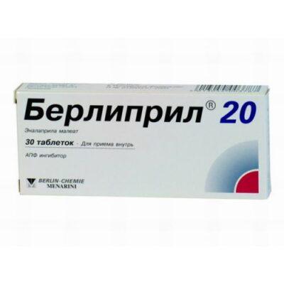 Berlipril 20 mg (30 tablets)