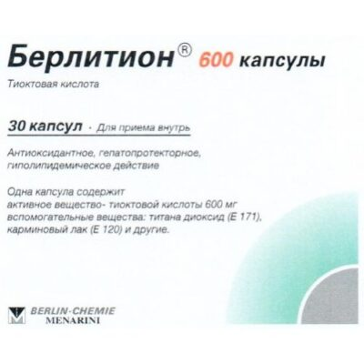 Berlithion® (Lipoic Acid/Thioctic Acid) 600 mg (30 capsules)