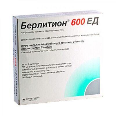 Berlithion® (Lipoic Acid/Thioctic Acid) 600 mg/24ml (5 vials x 25 ml)