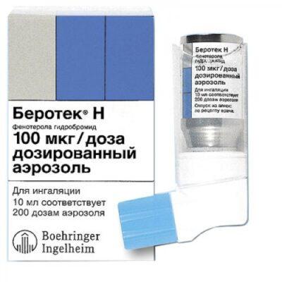 Berotek H 100 ug / dose 200 doses 10 ml aerosol inhalation metered