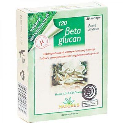 Beta glucan 30s 120 mg capsule