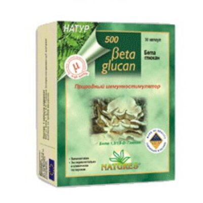 Beta glucan 30s 500 mg capsule