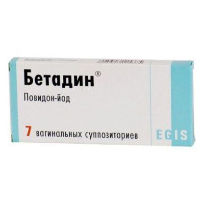 Betadine 7's 200mg Vaginal suppository