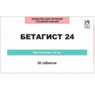Betagist 24 mg (30 tablets)