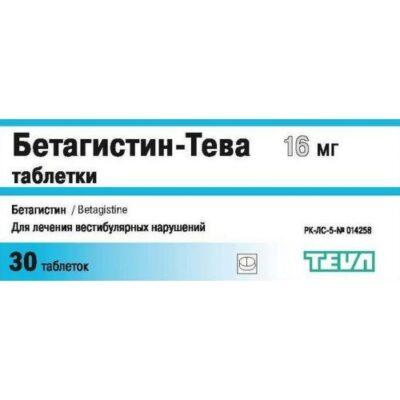 Betahistine-Teva 16 mg (30 tablets)