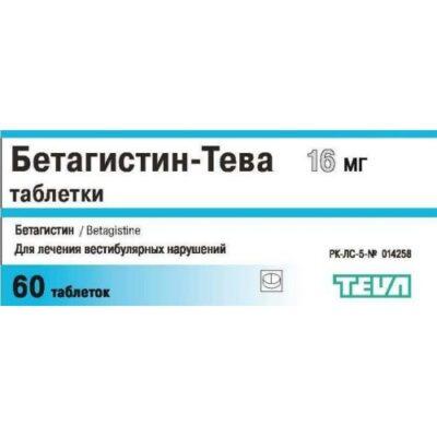 Betahistine-Teva 16 mg (60 tablets)