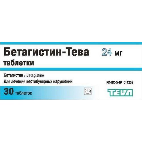 Betahistine-Teva 24 mg (30 tablets)