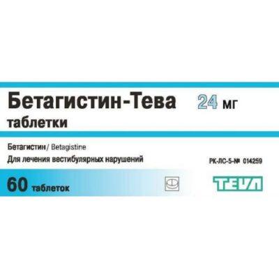 Betahistine-Teva 24 mg (60 tablets)