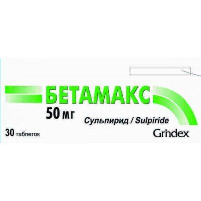 Betamax 50 mg (30 tablets)