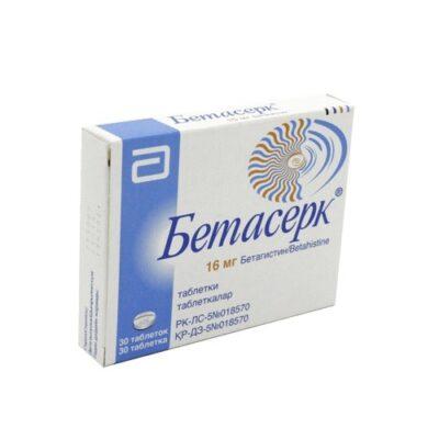 Betaserk 16 mg (30 tablets)