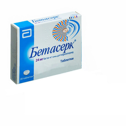 Betaserk 24 mg (20 tablets)