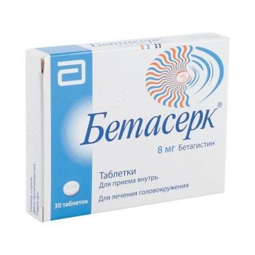 Betaserk 8 mg (30 tablets)