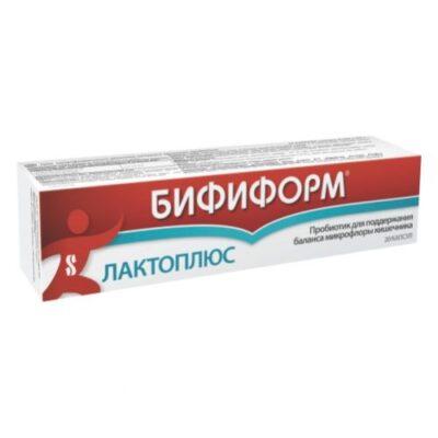Bifiform Laktoplyus (20 capsules)