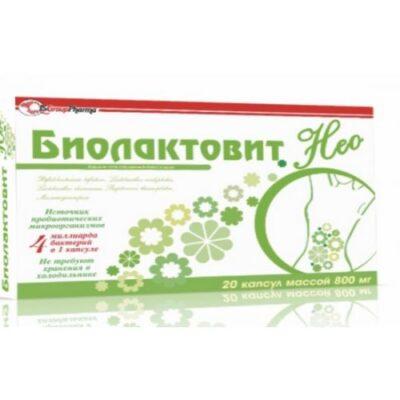 Biolaktovit Neo 800 mg (20 capsules)