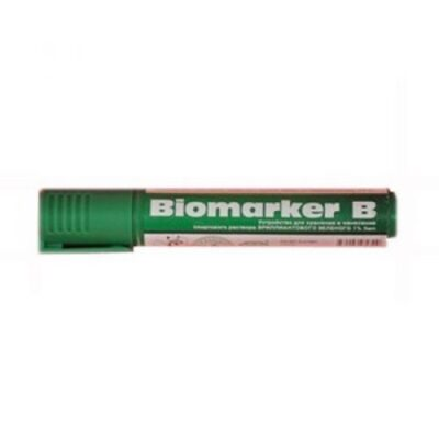 Biomarkers in 1 ml of 5% marker
