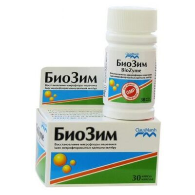 Bios (30 capsules)