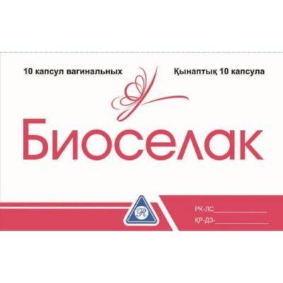 Bioselak 10s vaginal capsule