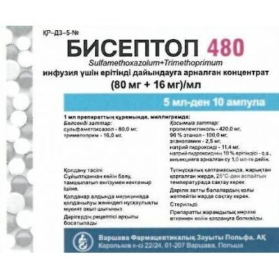 Biseptolum 480 mg / 5 ml 10s solution for injection in ampoules
