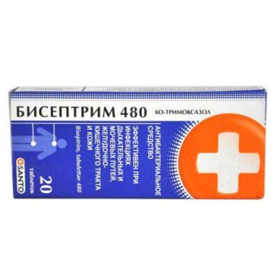 Biseptrim 480 mg (20 tablets)