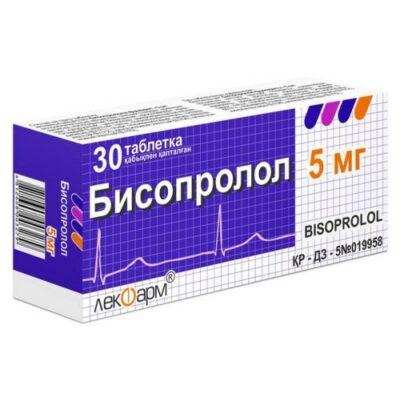 Bisoprolol 5 mg (30 coated tablets)
