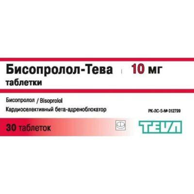 Bisoprolol-Teva 10 mg (30 tablets)