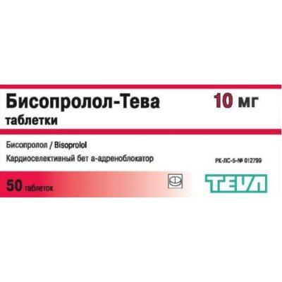 Bisoprolol-Teva 10 mg (50 tablets)