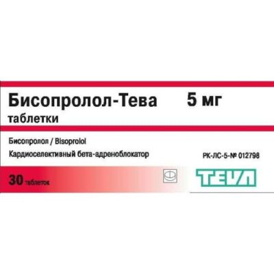 Bisoprolol-Teva 5 mg (30 tablets)