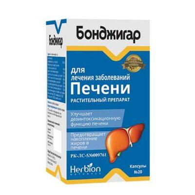 Bondjigar (20 capsules)