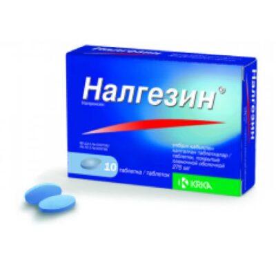 Bonifen 10s 275 mg film-coated tablets