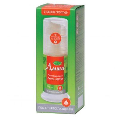 Breathe 55 ml gel-cream Warming