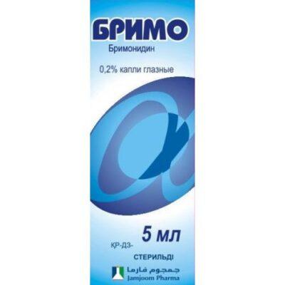 Brimo 5 ml of eye drops