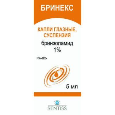 Brineks 1% eye drops 5 ml of suspension