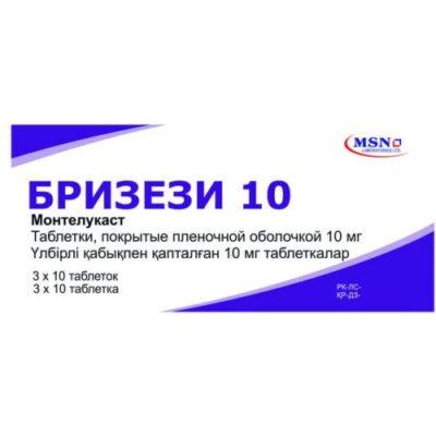 Brizezi 10 30 x 10 mg film-coated tablets