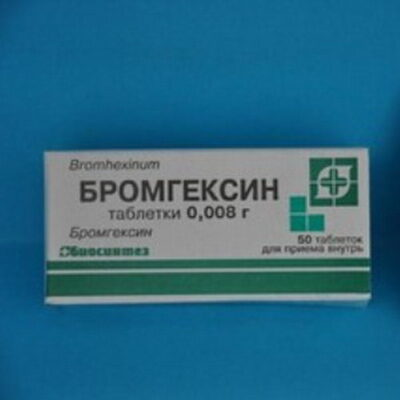 Bromhexine 8 mg (50 tablets)