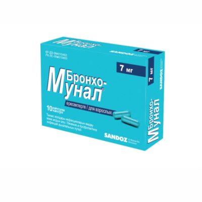 Broncho-munal 7 mg (10 capsules)
