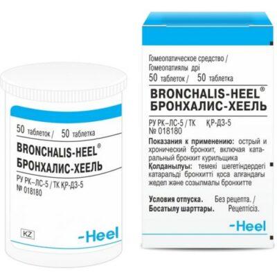 Bronhalis-Heel (50 tablets)