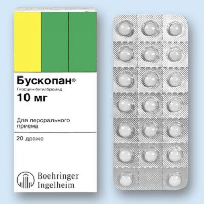 Buscopan 10 mg (20 tablets) p.s.o