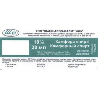 Camphor alcohol 30 ml 10% alcohol solution ext.