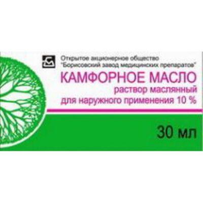 Camphor oil 10% 30 ml solution of an oil. ext.